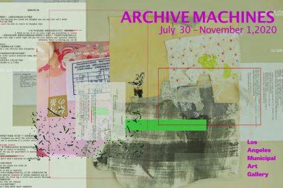 Archive Machine Aug20