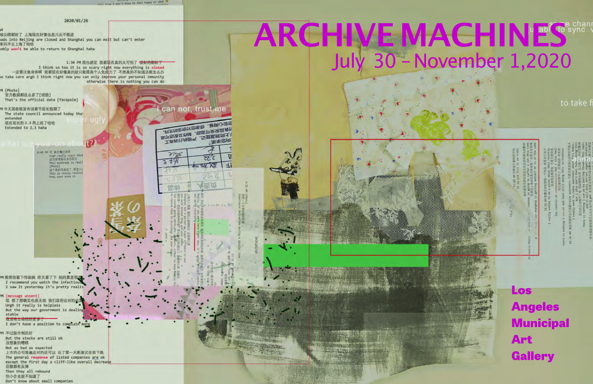 Archive Machine Aug20